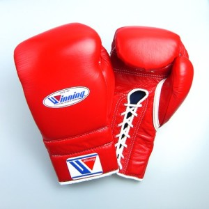 winning boxing gear